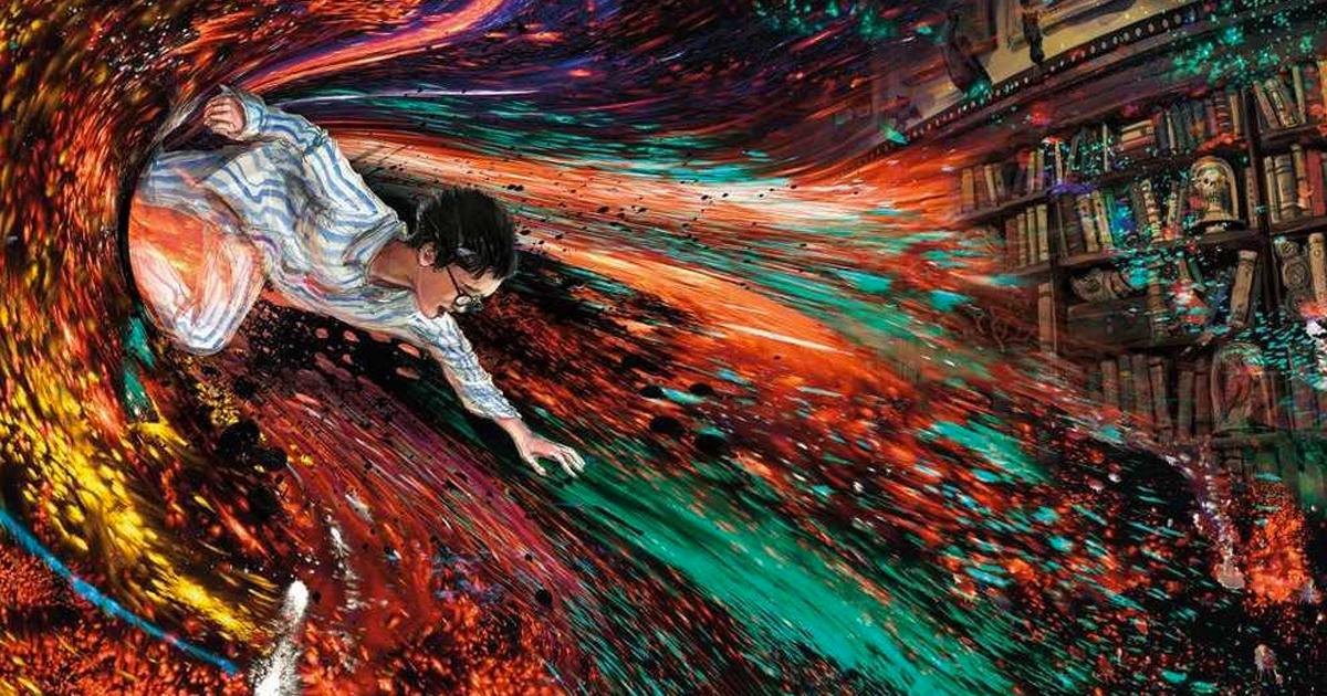Harry Potter Goblet Illustrated